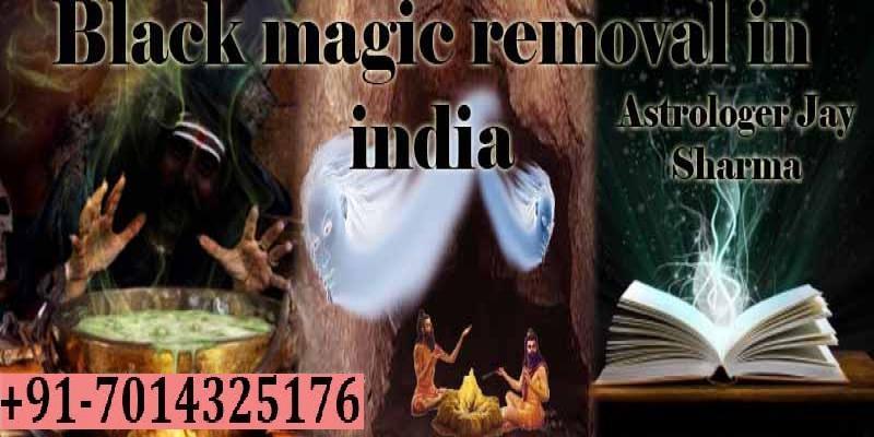 Black magic removal in Mantralayam | Get rid of black magic