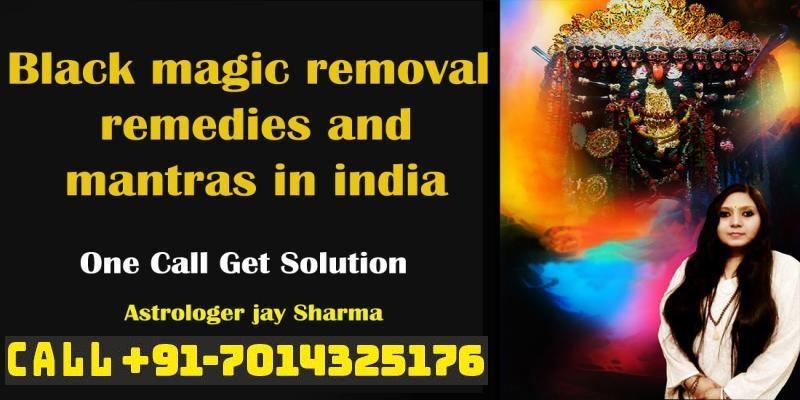 Hanuman mantra to remove black magic| +91-7728998767
