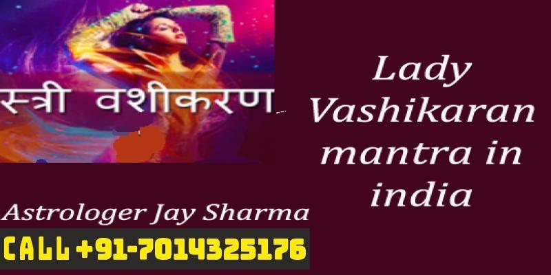 Mantra to attract girl in one day