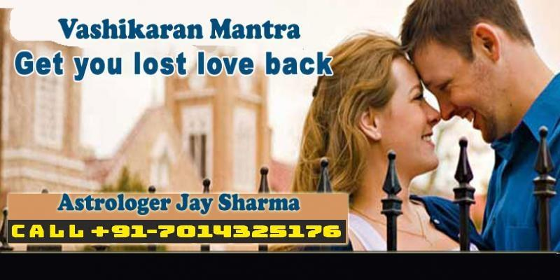 most powerful vashikaran mantra for boyfriend