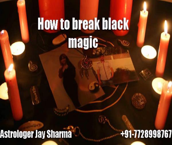 How to break black magic | Hanuman and Shiva mantra to cure black