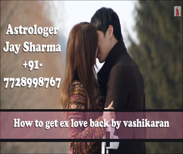 How to get ex love back by vashikaran