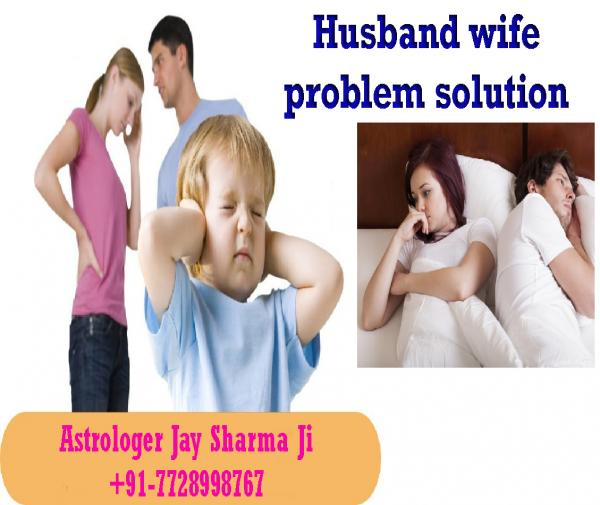 husband wife problem solution by mantra