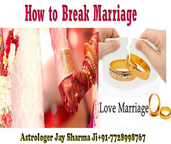 How to break marriage by black magic